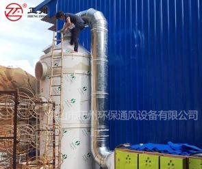 东莞光辉装饰材料厂VOC废气处理工程